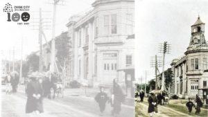 千葉市今昔画像