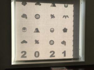 千葉市子ども交流館 窓辺の装飾「シルエット」