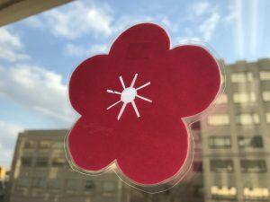 千葉市子ども交流館 窓辺の装飾「梅」