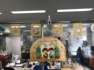 千葉市子ども交流館 受付の装飾