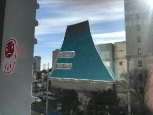 千葉市子ども交流館 窓辺の装飾「富士山」