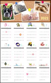 パソコン講座3月作品 カレンダー